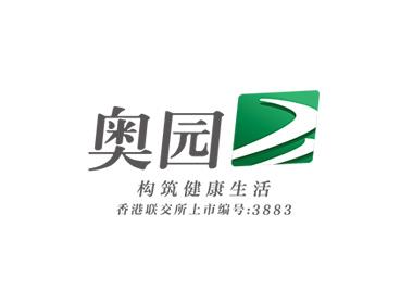 中国奥园集团股份有限公司