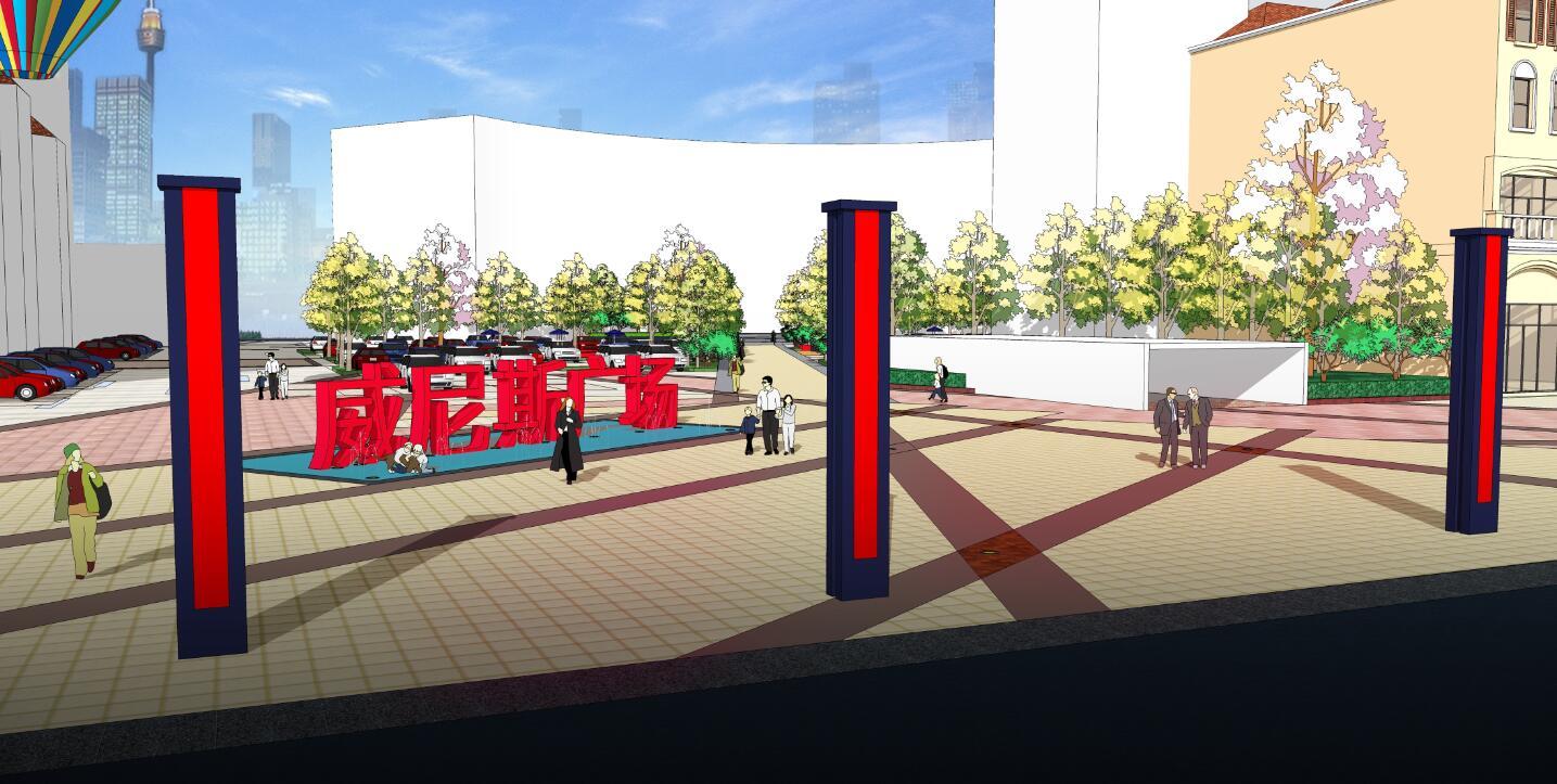 东莞愉景威尼斯商业广场景观设计改造方案