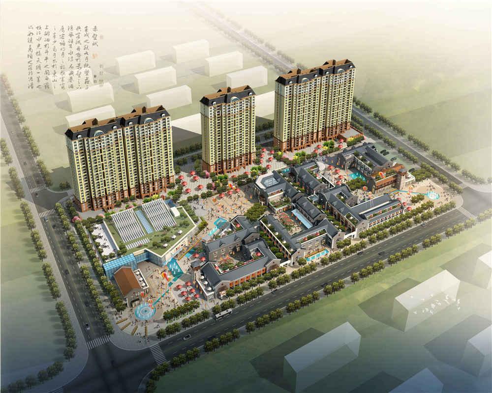 赤壁印象商业住宅规划设计