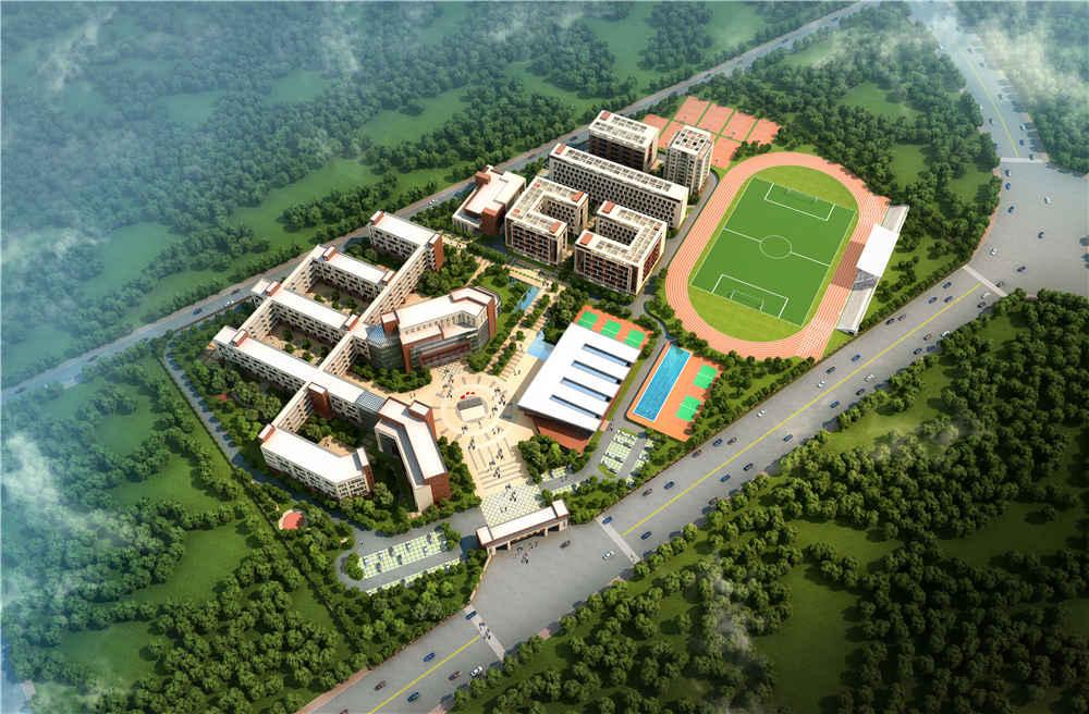 乐平中学规划设计