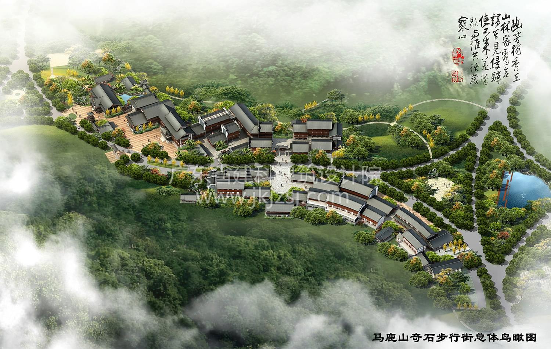 马鹿山公园景观规划设计