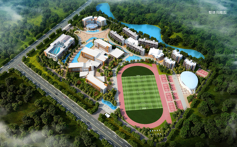 碧森旅游中学规划设计