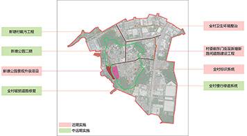 大岭山新塘村美丽幸福村居建设行动计划