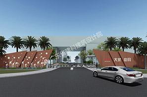 工业园入口景观设计