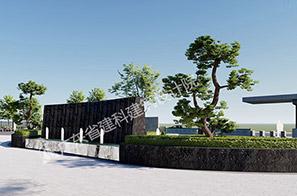 科技公司园林景观设计